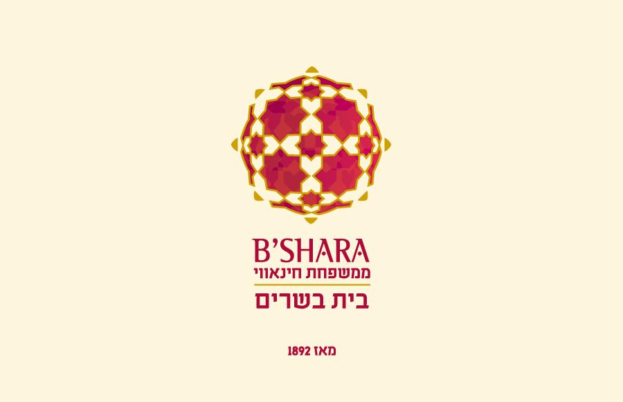 bshara logo