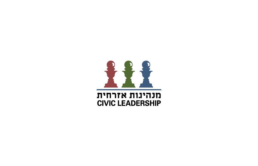 civic leaership
