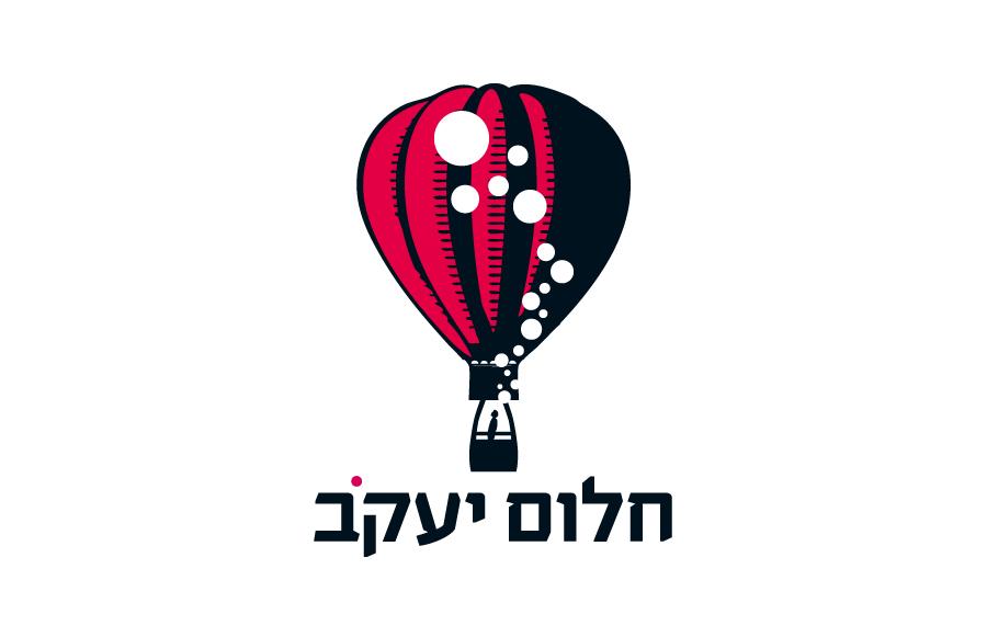 halom yaakov