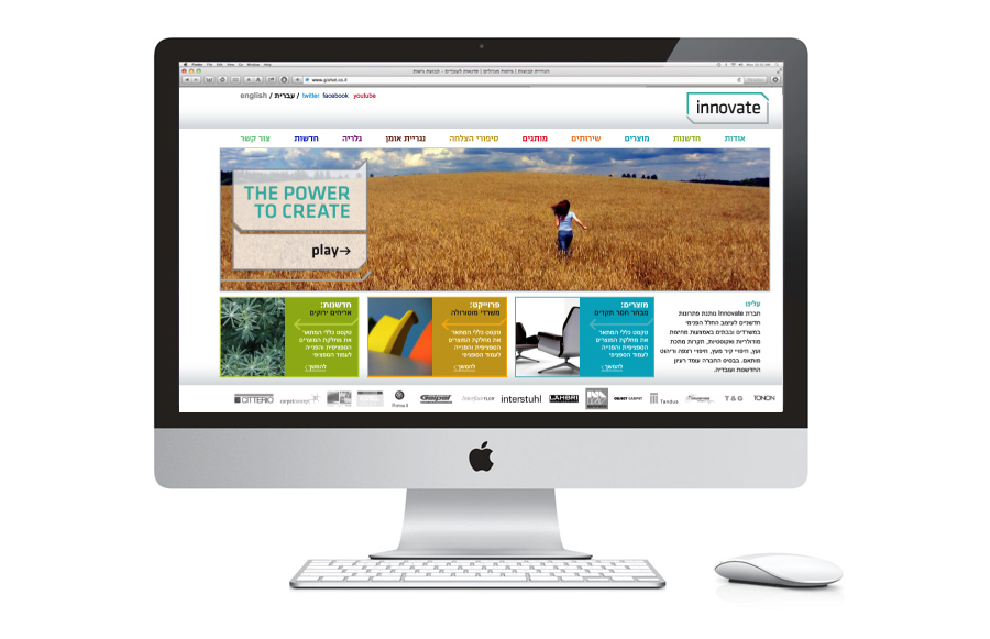 innovate site