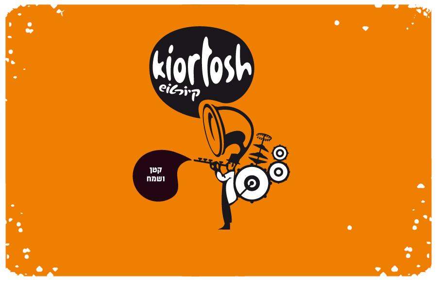 kiortosh_logo