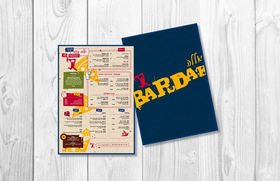 bardak_menu